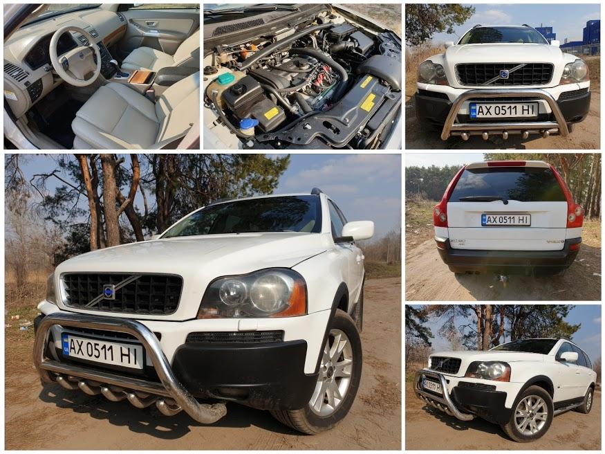 Выкуп Volvo XC90 2004