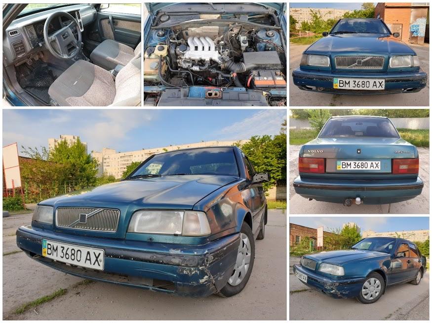 Выкуп Volvo 460