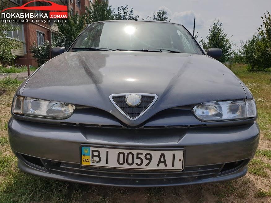 Выкуп авто в Полтавской области