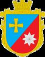 Белики герб