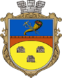 Белополье герб