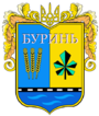 Бурынь герб