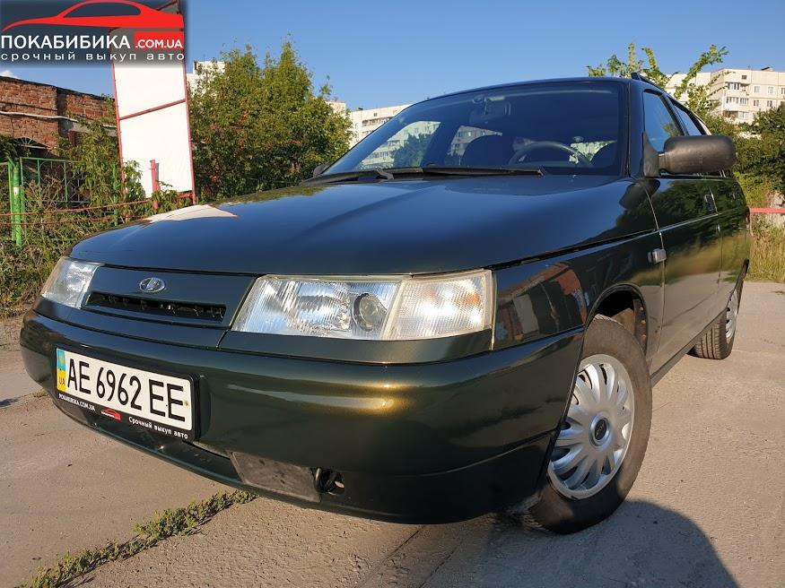 Выкуп авто в Днепре и Днепропетровской области