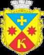 Кобеляки герб