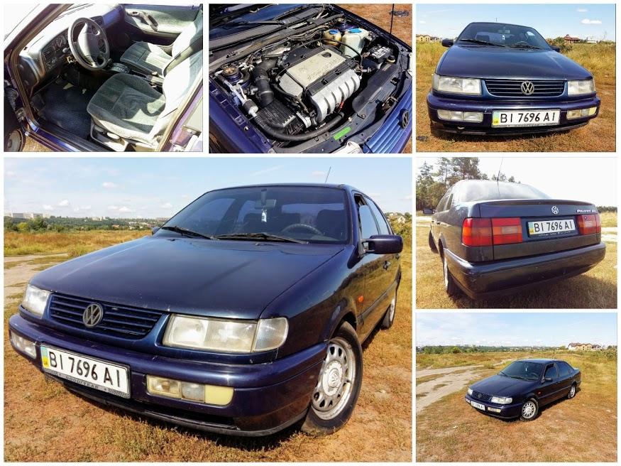 Срочный выкуп авто в Полтаве и автовыкуп в Полтавской области