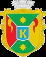 Котельва герб