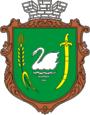 Лебедин герб