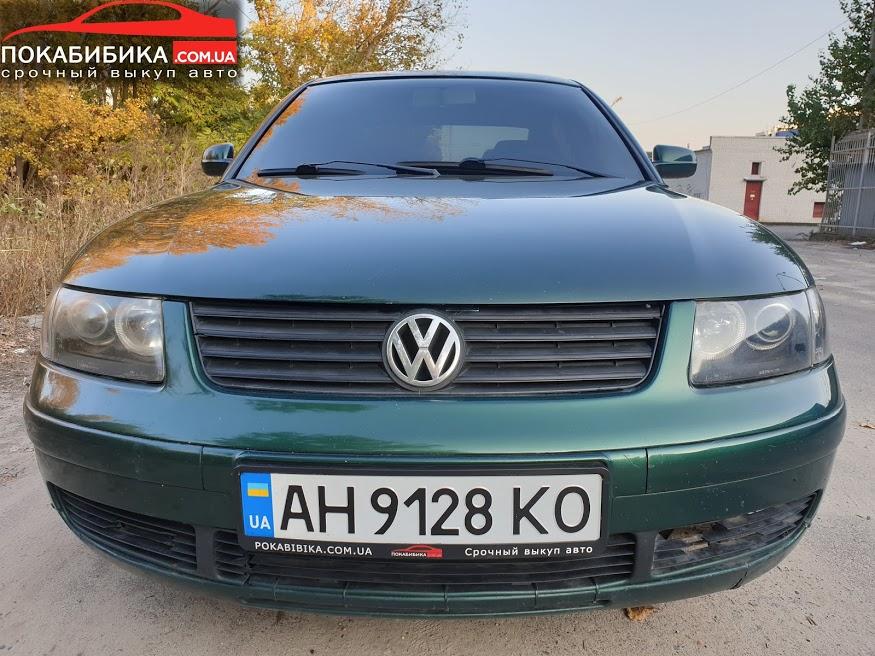 Автовыкуп в Мариуполе и Бахмуте