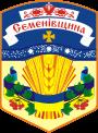 Семёновка герб