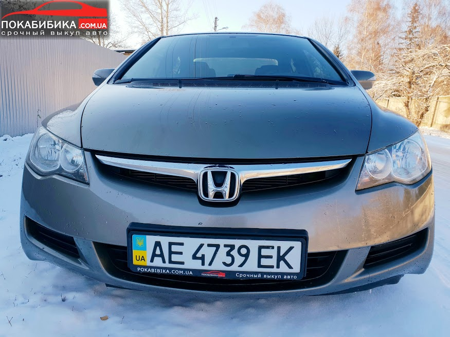 Срочный автовыкуп в Днепре и Днепропетровской области
