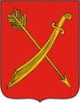 Хорол герб