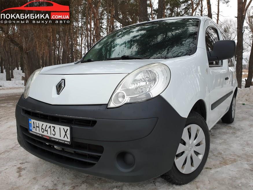 Автовыкуп в Краматорске и Славянске