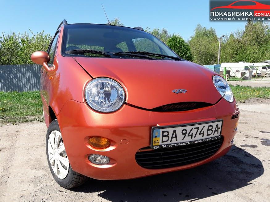 Срочный автовыкуп в Кропивницком и Кировоградской области
