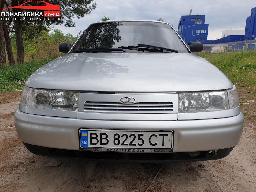 Скупка авто в Луганской области